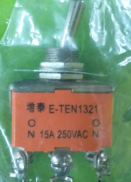 สวิทซ์โยก E-TEN1321 15A 250VAC ราคา 100 บาท