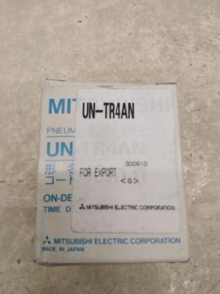 MITSUBISHI UN-TR4AN MFG ราคา 8200 บาท