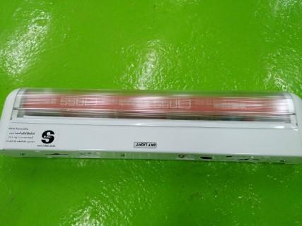 SKY LIGHT NEO F1310 10W ราคา 650 บาท