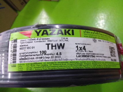 YAZAKI THW 1x4 สีดำ ราคา 8.42 บาท