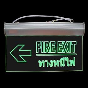 ป้ายไฟฉุกเฉิน รุ่น F8 ลูกศรซ้ายมือ Fire Exit/ทางหนีไฟ หนึ่งหน้าชนิด LED Slimline 2 ชม. ราคา 801 บาท