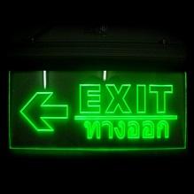 รุ่น F5 ป้ายลูกศรชี้ซ้าย Exit/ทางออก หน้าเดียวชนิด LED Slimline 2 ชม. ราคา 801 บาท
