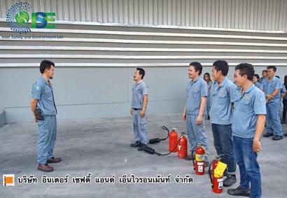 หลักสูตรซ้อมดับเพลิงและฝึกซ้อมอพยพหนีไฟ (หลักสูตร 3 ชั่วโมง) ราคา13500 บาท