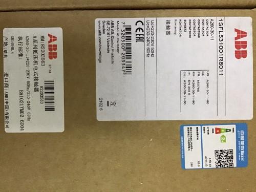 ABB A260-30-11 220V ราคา 31000 บาท