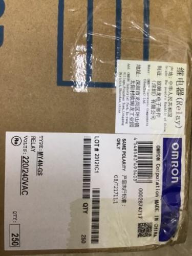 OMRON MY4N-GS 220VAC ราคา 100 บาท