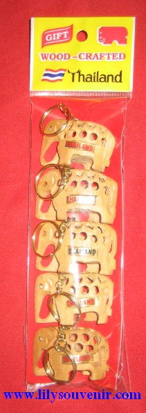 พวงกุญแจ-ช้างชุด