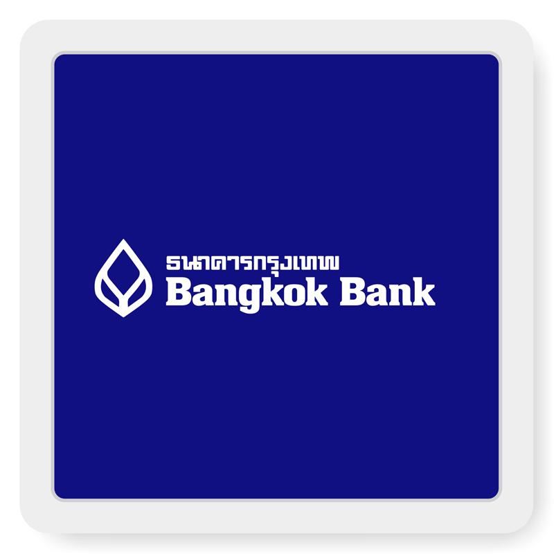 โลโก้ ธนาคารกรุงเทพ