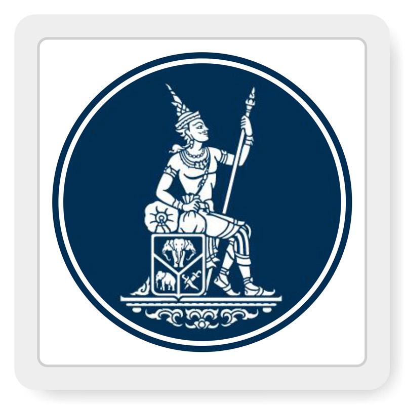 โลโก้ ธนาคารแห่งประเทศไทย