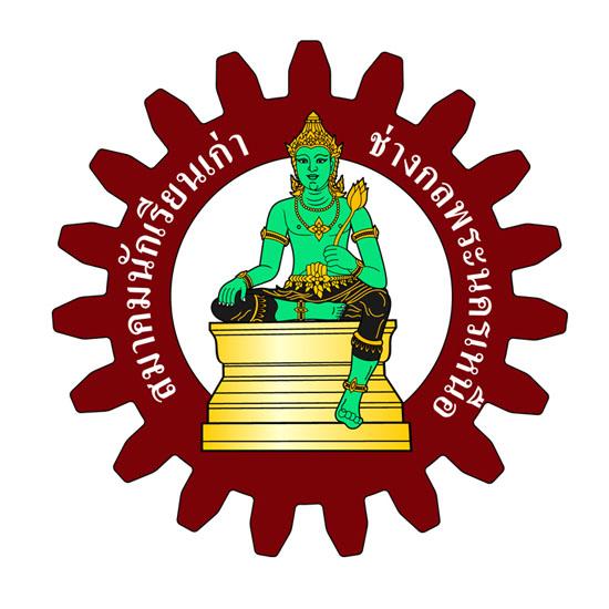 Logo สมาคมนักเรียนเก่าช่างกลพระนครเหนือ