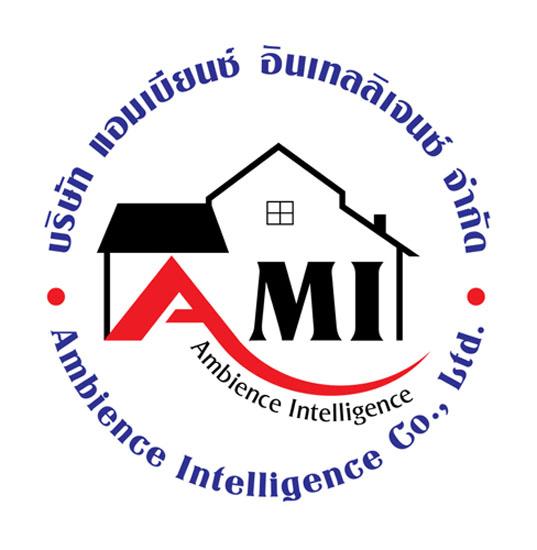 Logo Ambience Intelligence