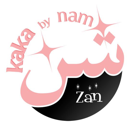 Logo kaka by nam