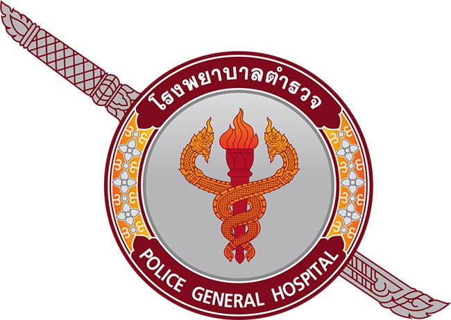โลโก้ โรงพยาบาลตำรวจ