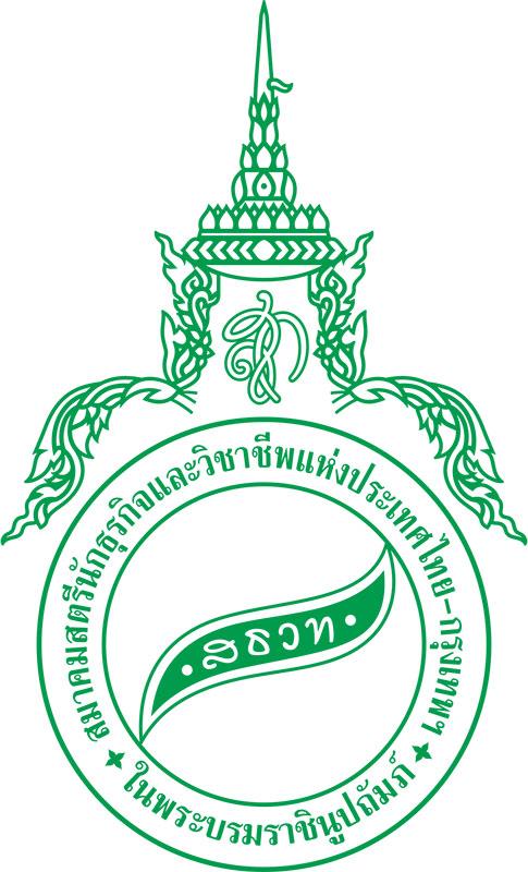 โลโก้ สมาคมสตรีนักธุรกิจและวิชาชีพแห่งประเทศไทย
