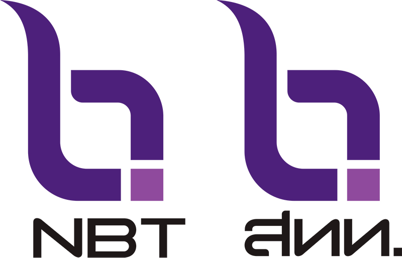 โลโก้ สถานีวิทยุโทรทัศน์แห่งประเทศไทย NBT