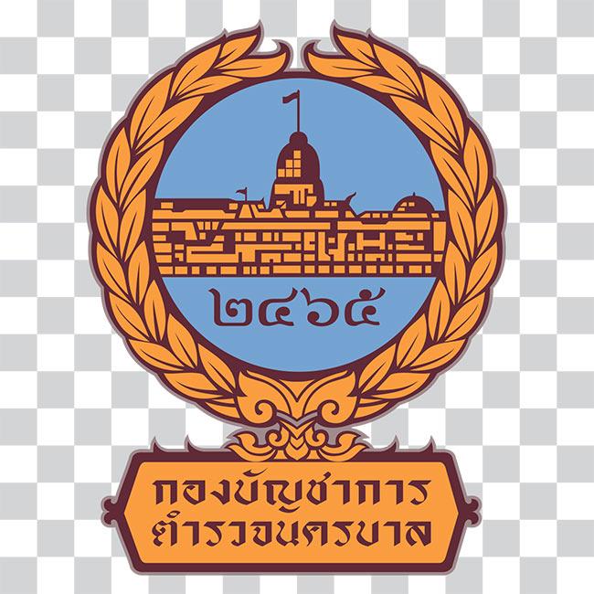 โลโก้ กองบัญชาการตำรวจนครบาล