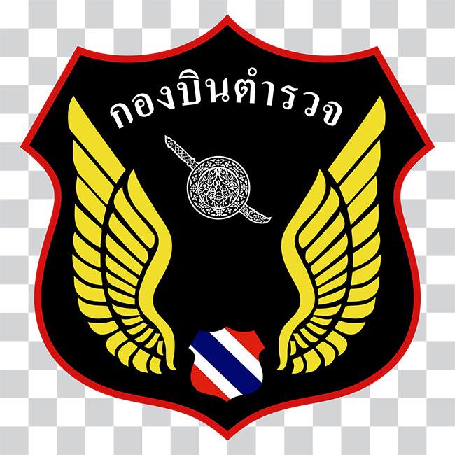 โลโก้ กองบินตำรวจ