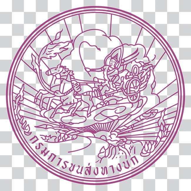 Logo กรมการขนส่งทางบก
