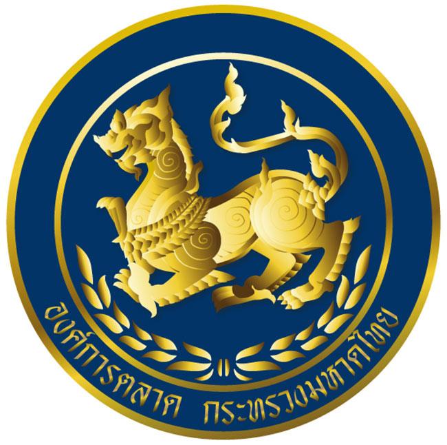 โลโก้ องค์การตลาด กระทรวงมหาดไทย (อต.)