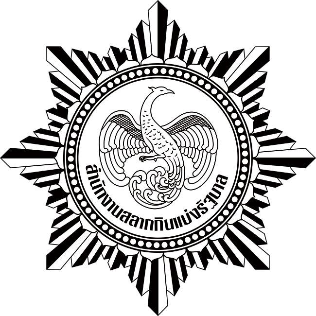 โลโก้ สำนักงานสลากกินแบ่งรัฐบาล