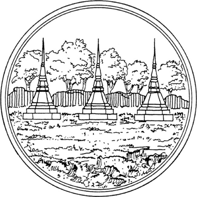 โลโก้ จังหวัดกาญจนบุรี