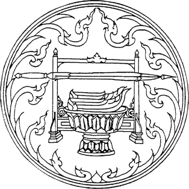 โลโก้ จังหวัดราชบุรี