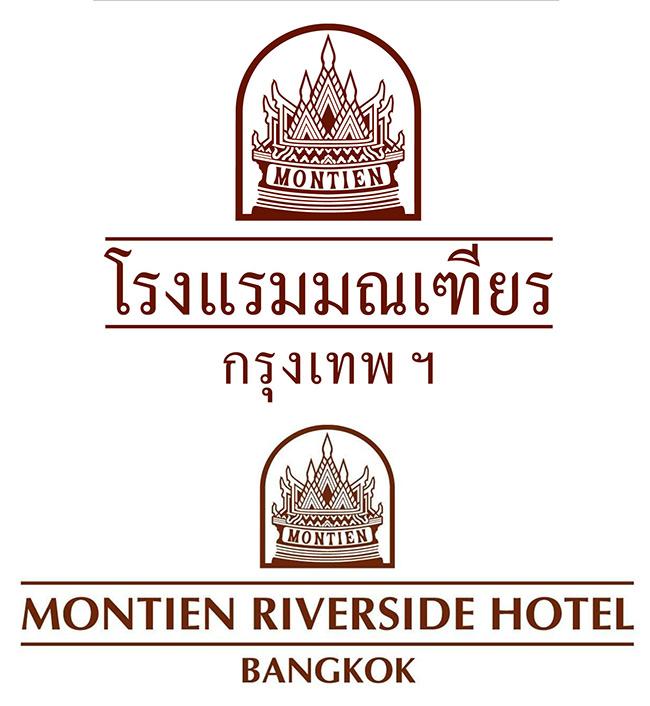 โลโก้ Montien Riverside Hotel Bangkok