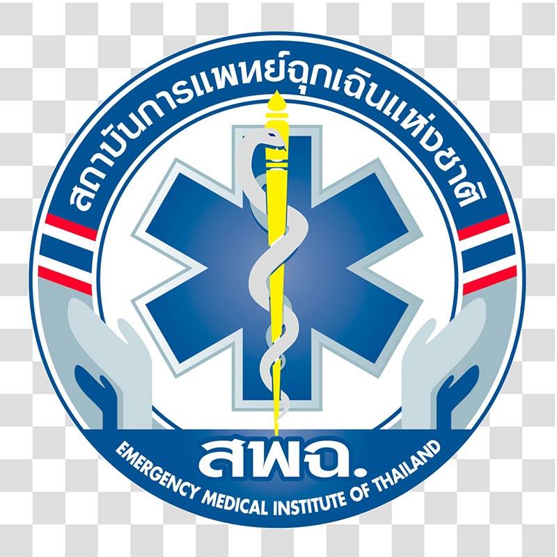 โลโก้ สถาบันการแพทย์ฉุกเฉินแห่งชาติ