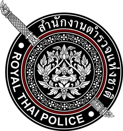 โลโก้ สำนักงานตำรวจแห่งชาติ