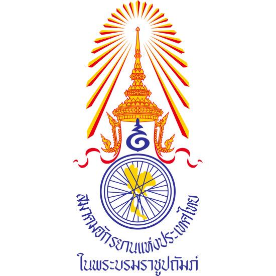 โลโก้ สมาคมจักรยานแห่งประเทศไทย