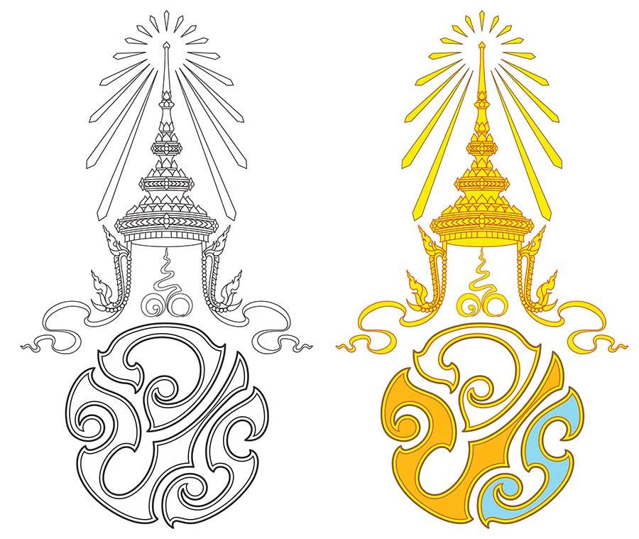 ตราสัญลักษณ์ สมเด็จพระเจ้าอยู่หัวมหาวชิราลงกรณ บดินทรเทพยวรางกูร รัชกาลที่ ๑๐