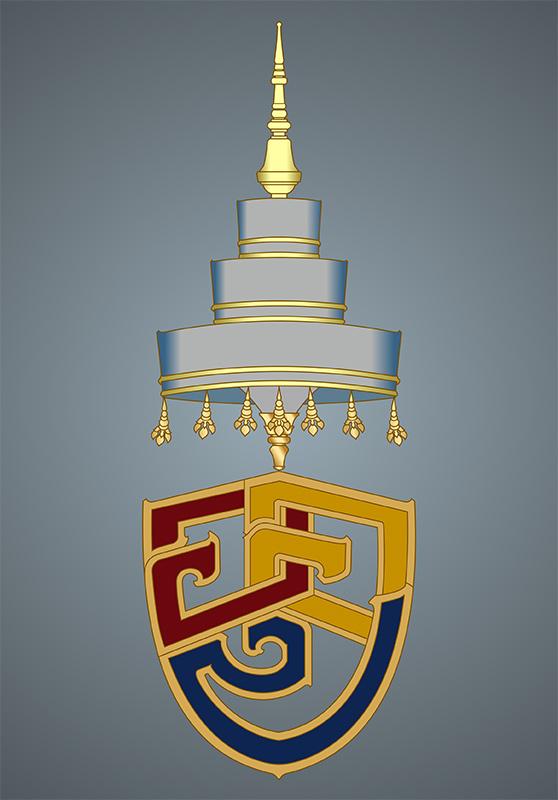 ตราสัญลักษณ์ สมเด็จพระมหามุนีวงศ์ หรือ สมเด็จพระอริยวงศาคตญาณ สมเด็จพระสังฆราช สกลมหาสังฆปริณายก พระ