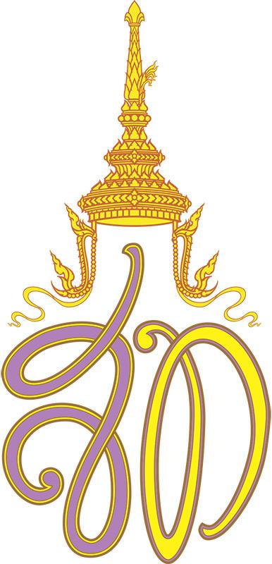 ตราสัญลักษณ์ สมเด็จพระนางเจ้าสุทิดา พัชรสุธาพิมลลักษณ พระบรมราชินี