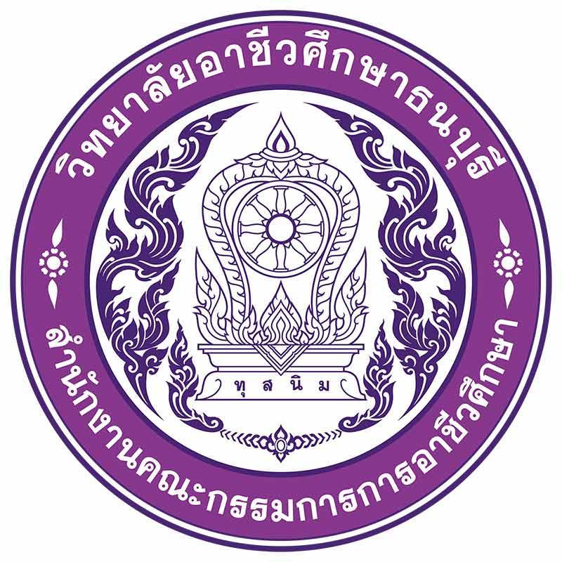 โลโก้ วิทยาลัยอาชีวศึกษาธนบุรี