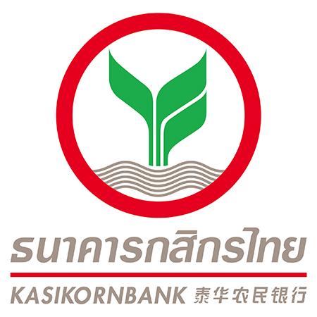 โลโก้ ธนาคารกสิกรไทย