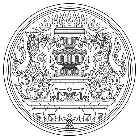 ลายไทย สำนักนายกรัฐมนตรี
