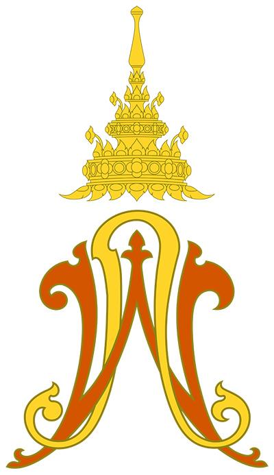 ตราสัญลักษณ์ สมเด็จพระเจ้าลูกเธอ เจ้าฟ้าพัชรกิติยาภา นเรนทิราเทพยวดี กรมหลวงราชสาริณีสิริพัชรฯ
