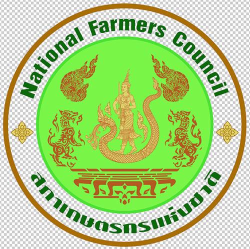 โลโก้ สำนักงานสภาเกษตรกรแห่งชาติ