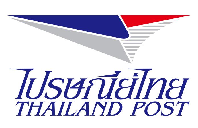 โลโก้ ไปรษณีย์ไทย