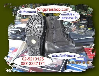 รองเท้ารด. (จังเกิ้น)แบบมีซิบข้าง(รด.)รองเท้าหทาร ราคาถูก ร้านขายรองเท้าทหาร