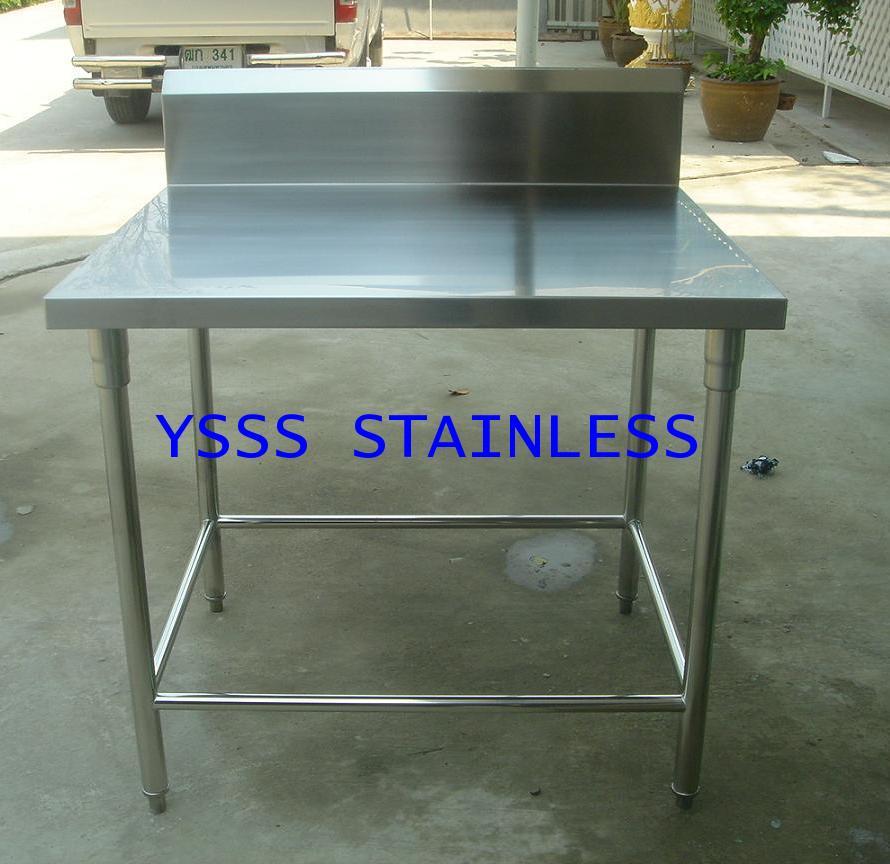 โต๊ะสเตนเลสมีปีกกันกระเซ็น NO.T31