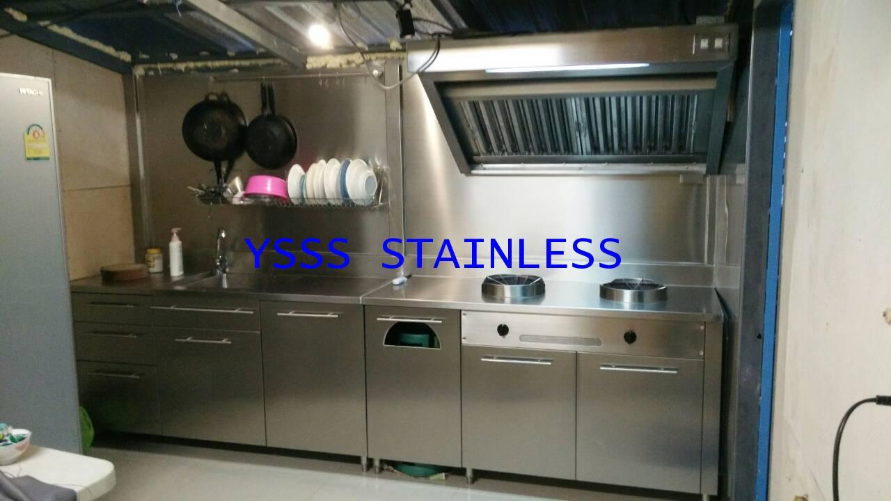 ชุดครัวบ้านงานสแตนเลสแบบที่ 18