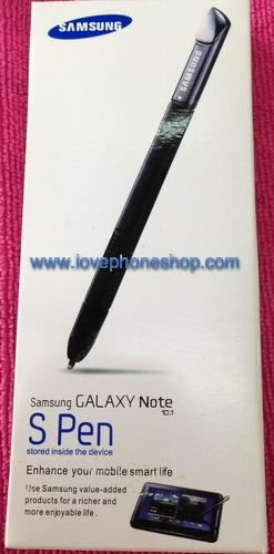 ปากกา S pen สำหรับ GALAXY Note 10.1 สีดำ [ส่งฟรี]