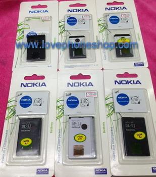 แบตเตอรี่ Nokia BL-4C ความจุ 890mAh (ส่งฟรี)