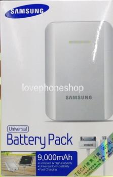 แบตเตอรี่สำรอง SAMSUNG Universal Battery Pack 9000mAh Original Genuine (ส่งฟรีEMS)
