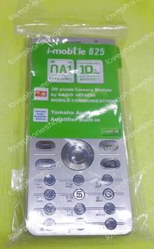 ชุดหน้ากาก มีปุ่มกด i-mobile 625 สีบอนเงิน แท้ศูนย์ ส่งฟรี!!!