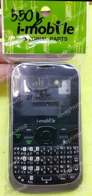 ชุดหน้ากาก มีปุ่มกด i-mobile S282 สีดำ แท้ศูนย์ ส่งฟรี!!!