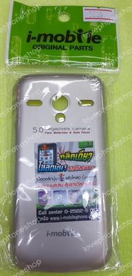 ฝาหลัง i-mobile 5230 สีทอง แท้ศูนย์ ส่งฟรี!!
