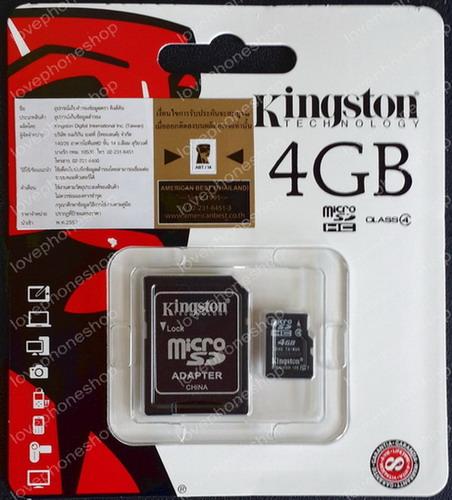 SD Card 4GB Kingston (SD4, Class 4) ส่งฟรี!!!