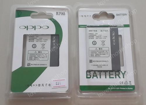 แบตเตอรี่ OPPO Neo Original รุ่น R831/R2001 รหัส BLT565 ความจุ 1900 mAh (ส่งฟรี)