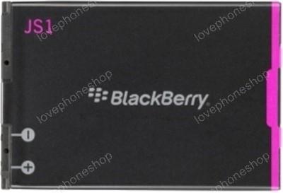 แบตเตอร์รี่แท้ Blackberry Curve 9220/9320 Type JS-1ความจุ 1450 มิลลิแอมป์ (ส่งฟรี)